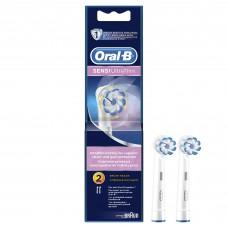 Насадки для электрических зубных щеток Oral-B Sensi - 2 шт
