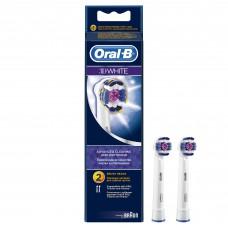 Насадки для электрических зубных щеток Oral-B 3D White - 2 шт