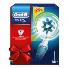 Электрическая зубная щетка Oral-B Pro 570/D16.524U CrossAction