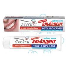Зубная паста Альбадент Кофе и Сигарета лечебно-профилактическая