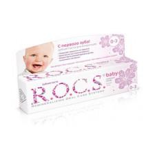 Зубная паста Рокс Rocs Липа для Малышей